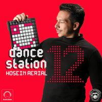 Hosein Aerial - 'Dance Station 12'
