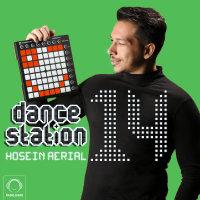 Hosein Aerial - 'Dance Station 14'