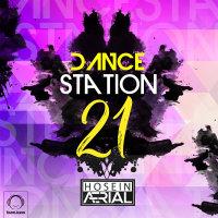 Hosein Aerial - 'Dance Station 21'