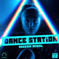 Hosein Aerial - 'Dance Station 22'