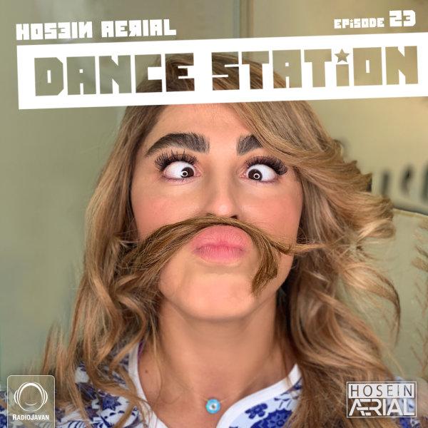 Dance Station - 'Episode 23'