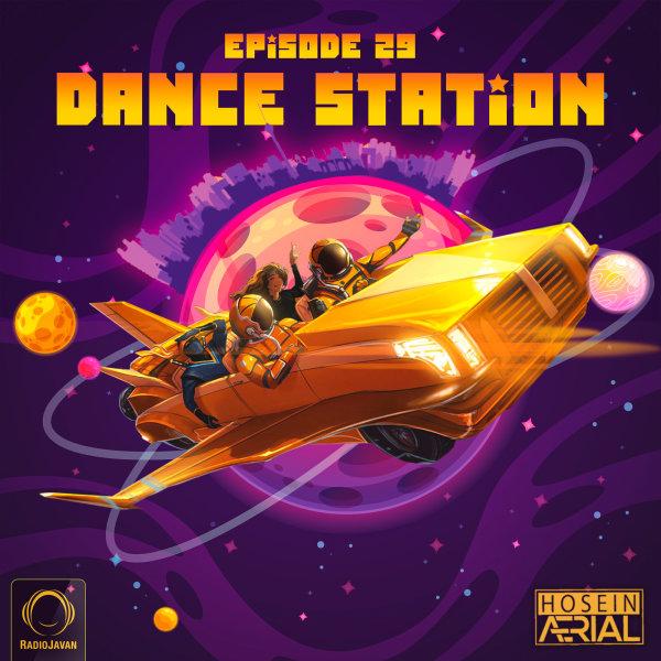 Hosein Aerial - 'Dance Station 29'