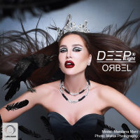 ORBEL - 'DeepLight 1'