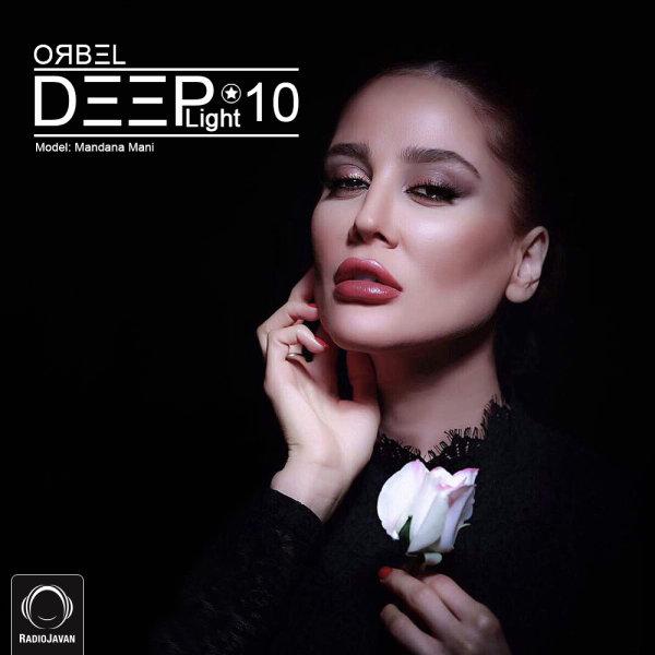 DeepLight - 'Episode 10'