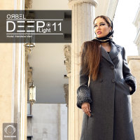 ORBEL - 'DeepLight 11'