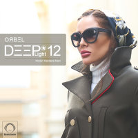 ORBEL - 'DeepLight 12'