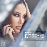 ORBEL - 'DeepLight 13'