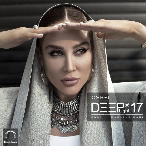 ORBEL - 'DeepLight 17'