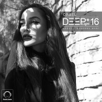 ORBEL - 'DeepLight 16'