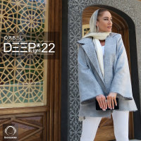 ORBEL - 'DeepLight 22'