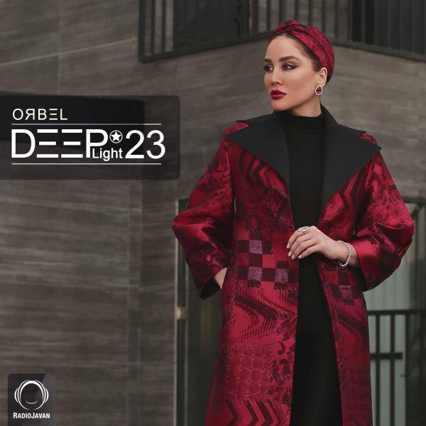 ORBEL - 'DeepLight 23'