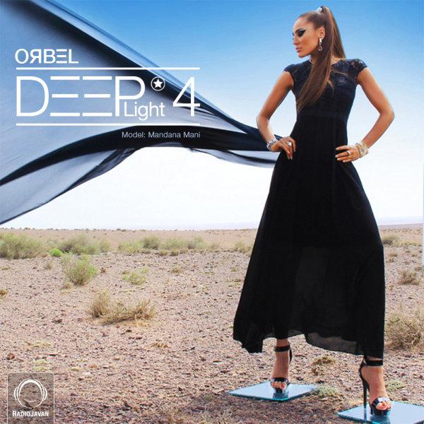 ORBEL - 'DeepLight 4'