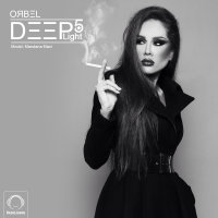 ORBEL - 'DeepLight 5'
