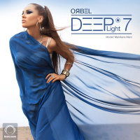 ORBEL - 'DeepLight 7'