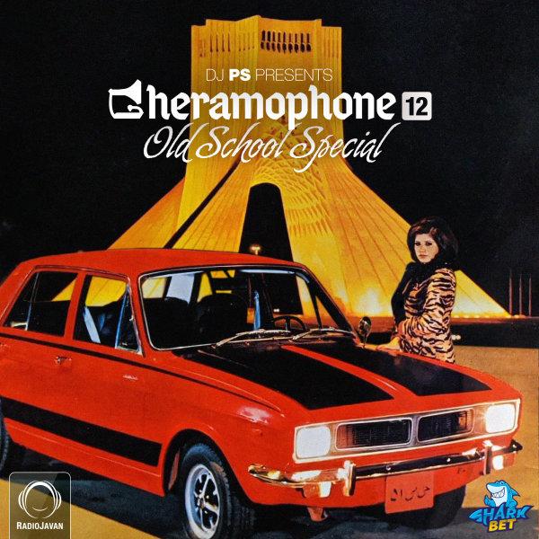 DJ PS - 'Gheramophone 12'