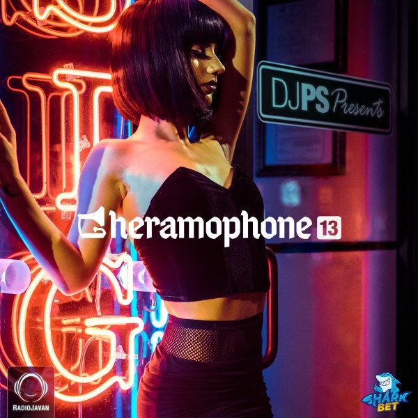 Gheramophone - 'Episode 13'