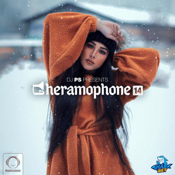 DJ PS - 'Gheramophone 14'