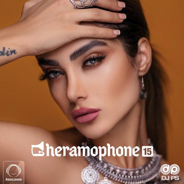 DJ PS - 'Gheramophone 15'
