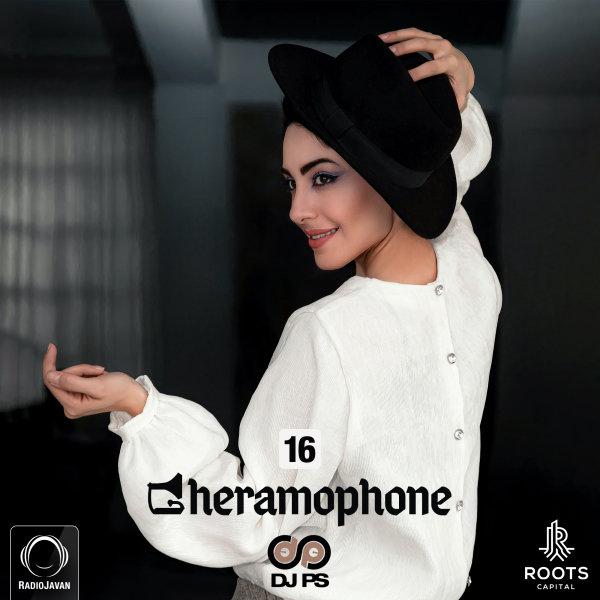 DJ PS - 'Gheramophone 16'