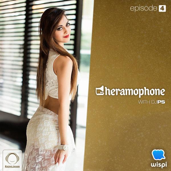 DJ PS - 'Gheramophone 4'