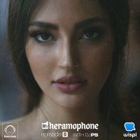 DJ PS - 'Gheramophone 5'