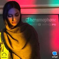 DJ PS - 'Gheramophone 6'
