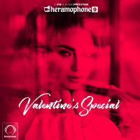 DJ PS & Ehsan Foroutan - 'Gheramophone 9 (Valentine's Special)'