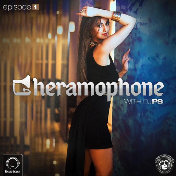 DJ PS - 'Gheramophone 1'