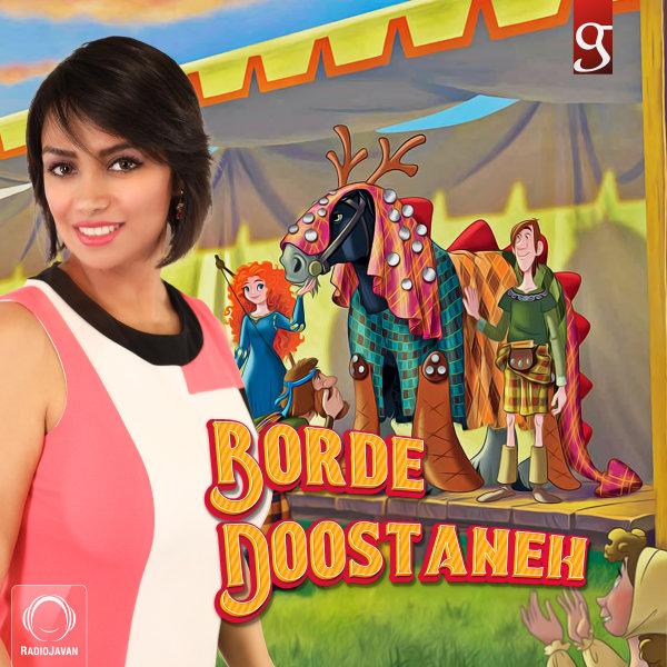 Glory Stories - 'Borde Doostane'