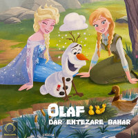 Glory Stories - 'Olaf Dar Entezare Bahar'