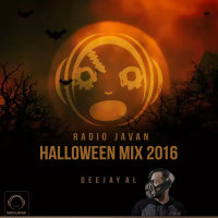 Halloween Mix 2016 - 'DeeJay AL'