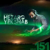 Hezaro Yek Shab - 'Episode 151'