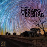 Hezaro Yek Shab - 'Episode 153'