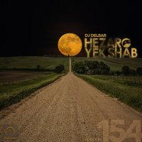 Hezaro Yek Shab - 'Episode 154'