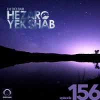 Hezaro Yek Shab - 'Episode 156'