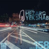 Hezaro Yek Shab - 'Episode 158'