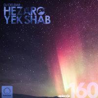 Hezaro Yek Shab - 'Episode 160'