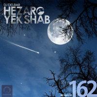 Hezaro Yek Shab - 'Episode 162'