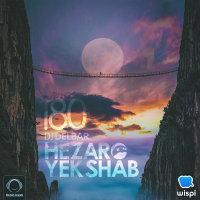 DJ Delbar - 'Hezaro Yek Shab 180'