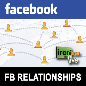 Iranican Live - 'Jul 25, 2012'