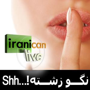 Iranican Live - 'Nov 16, 2011'