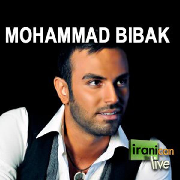 Iranican Live - 'Nov 21, 2012'