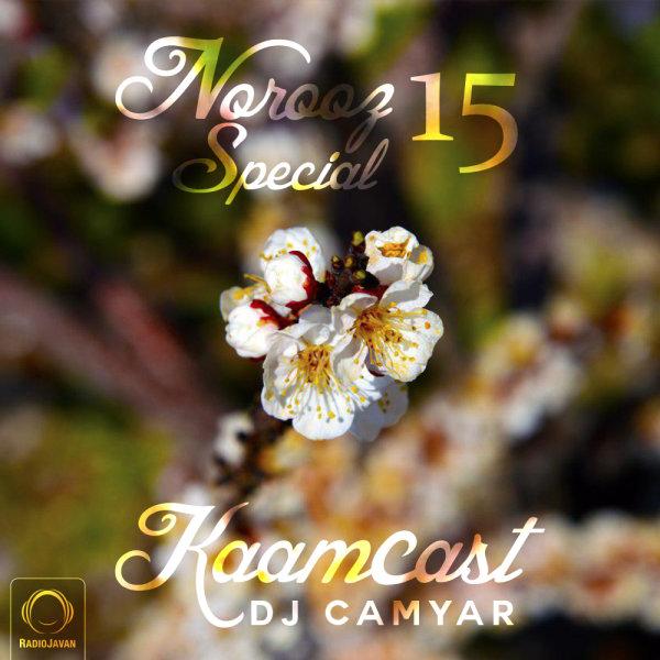 DJ Camyar - 'Kaamcast 15'