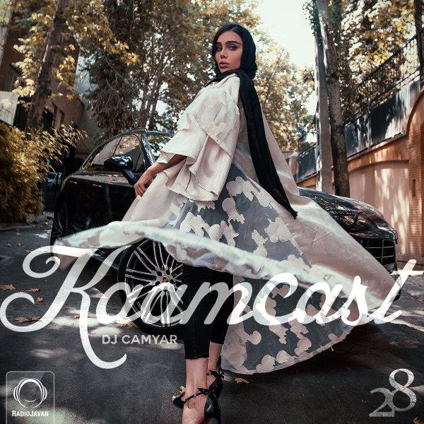 DJ Camyar - 'Kaamcast 28'