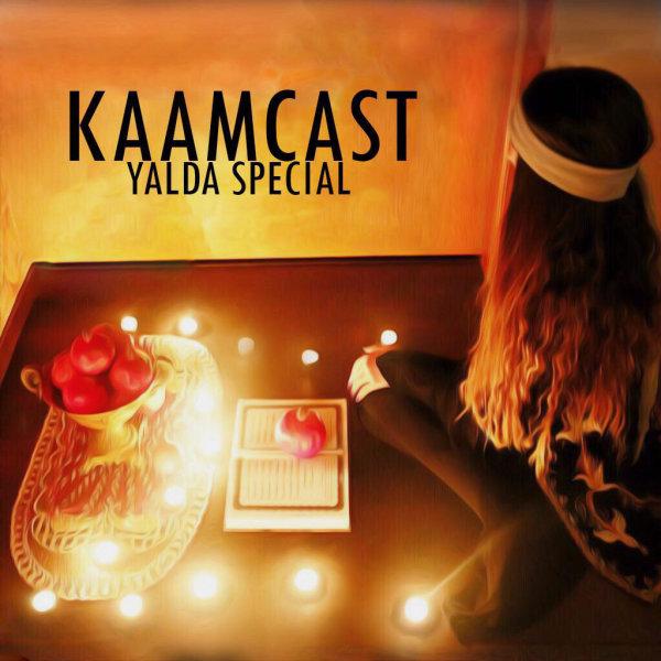 DJ Camyar - 'Kaamcast 5'