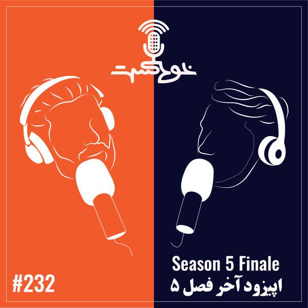 Khodcast - '232 - Season 5 Finale'