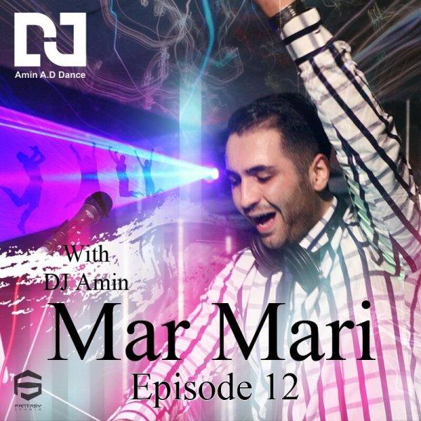 Mar Mari - 'Episode 12'