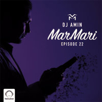 Mar Mari - 'Episode 22'