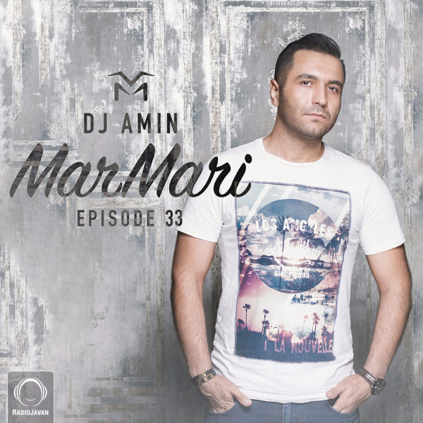 Mar Mari - 'Episode 33'