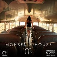 DJ Mohsen - 'Mohsen's House 88'